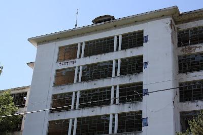 """Hospital Santo Angel De La Guarda """"La Barranca"""" En Navacerrada, Madrid. 4"""
